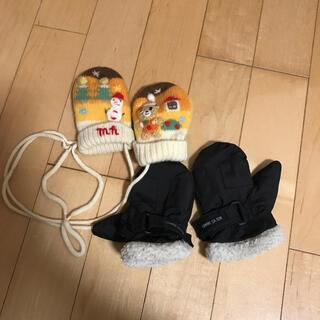 mikihouse - 手袋二個セット