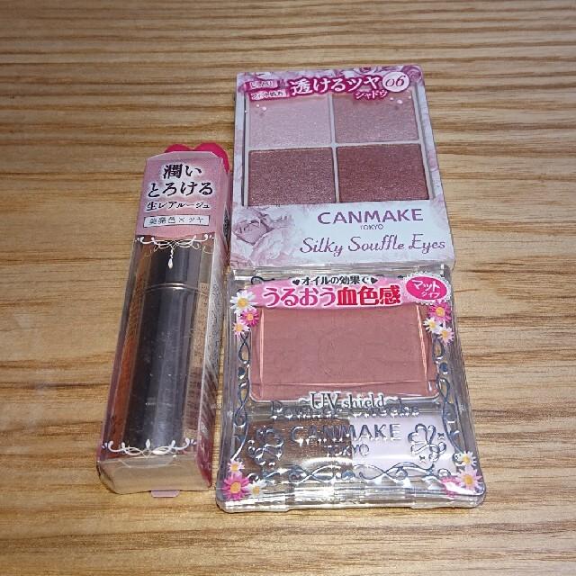 CANMAKE(キャンメイク)の♥新品♥CANMAKEセット コスメ/美容のベースメイク/化粧品(アイシャドウ)の商品写真