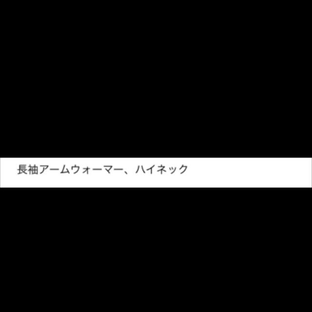 ZARA(ザラ)の【新品・未使用】ZARA ケーブル ニット アームウォーマー レディースのトップス(ニット/セーター)の商品写真