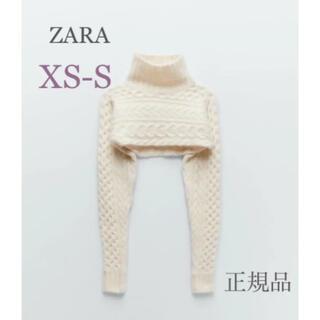 ZARA - 【新品・未使用】ZARA ケーブル ニット アームウォーマー