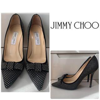 JIMMY CHOO - ジミーチュウ ブラックスエード スタッズ パンプス
