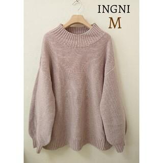 INGNI - 美品 INGNI イング モックネック ガーターニット ボリューム袖トップス長袖
