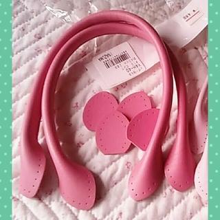 ⏬合皮 革 風持ち手 ピンク 縫い付け裏パッチ付 手芸材料(各種パーツ)