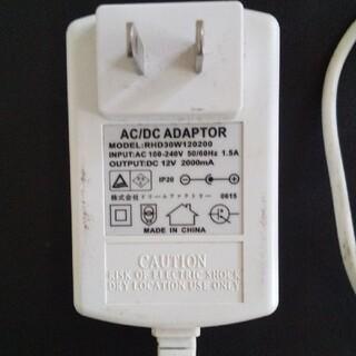 AC/DCアダプター(変圧器/アダプター)