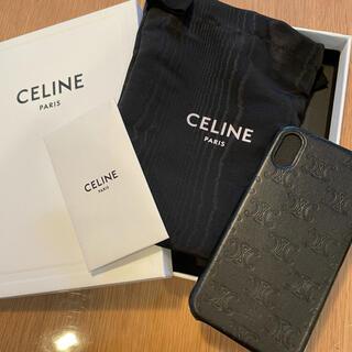セリーヌ(celine)の【送料無料】セリーヌトリオンフ iPhonex/xs スマホケース(iPhoneケース)