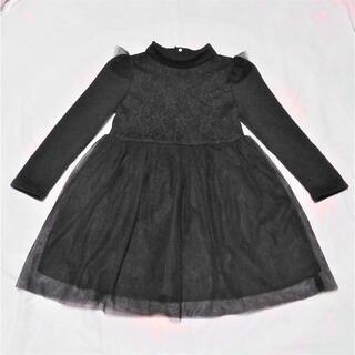 上半身裏シャギーワンピース 黒 130cm 長袖 子供服(ワンピース)