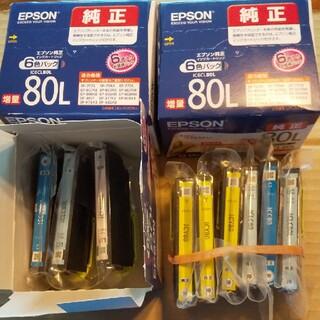 エプソン 純正 インク とうもろこし EPSON 合計21本