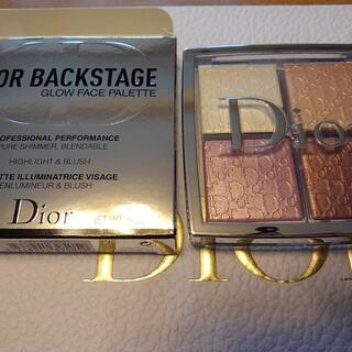 Christian Dior - 新品未使用Diorバックステージフェイスグロウパレット001