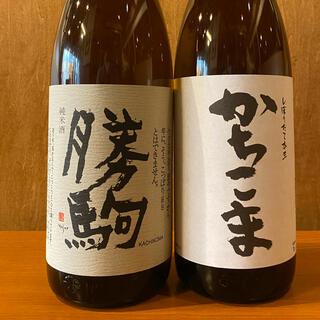 勝駒 純米&かちこま しぼりたて本生 の新品一升1800ml2本セット(日本酒)