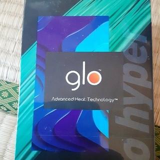 グロー(glo)のglo hyper 未使用(製品コードのみ使用済)(タバコグッズ)