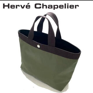 Herve Chapelier - Herve Chapelier エルペシャプリエ 舟型 ハンドバッグ カーキ
