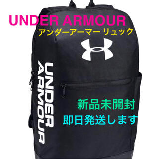 UNDER ARMOUR - 【アンダーアーマー リュック】UNDER ARMOUR【新品未開封】