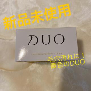 DUO(デュオ) ザ クレンジングバーム クリア(90g)☆サンプル付き