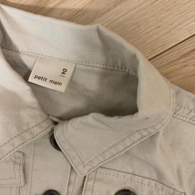 petit main(プティマイン)のプティマイン90  キッズ/ベビー/マタニティのキッズ服女の子用(90cm~)(ジャケット/上着)の商品写真