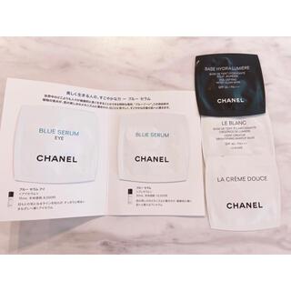CHANEL - シャネル サンプル 5点セット