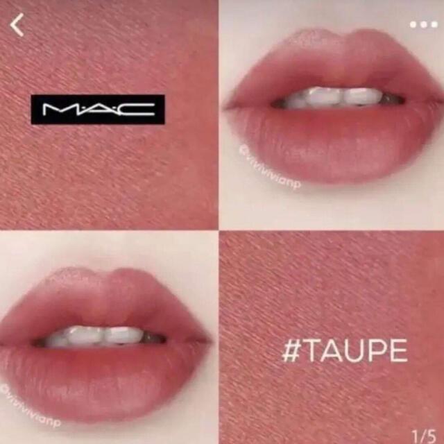 MAC(マック)のトープ 大人気カラー MAC リップ 口紅 コスメ/美容のベースメイク/化粧品(口紅)の商品写真