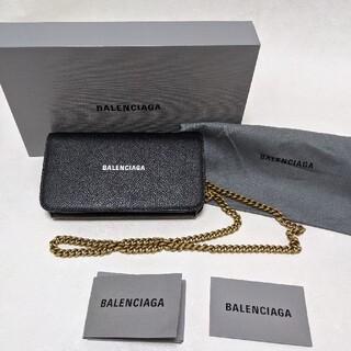 Balenciaga - 新品正規品☆BALENCIAGA スマホホルダー ミニショルダーバッグ