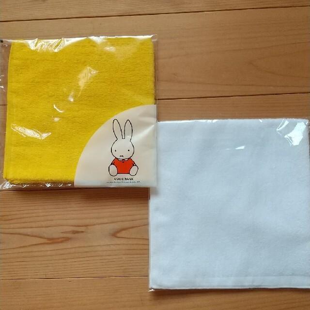 ミッフィー ハンドタオル 2枚セット レディースのファッション小物(ハンカチ)の商品写真