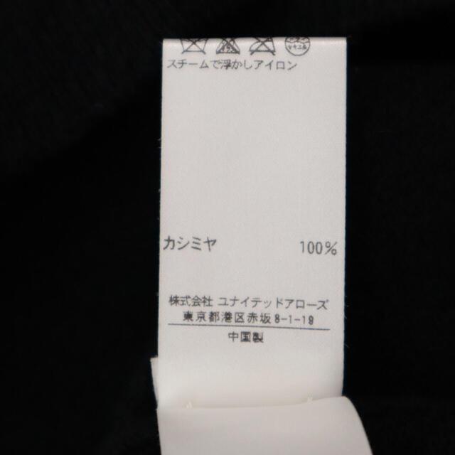Drawer(ドゥロワー)の最終値下 Drawer カシミヤカーディガン レディースのトップス(カーディガン)の商品写真