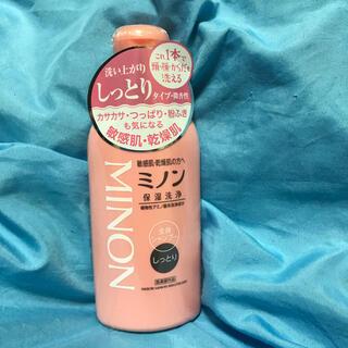 ミノン(MINON)のミノン 全身シャンプー しっとりタイプ(120ml)(ボディソープ/石鹸)