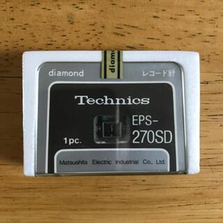 Technics テクニクス レコード交換針 EPS-270SD(レコード針)