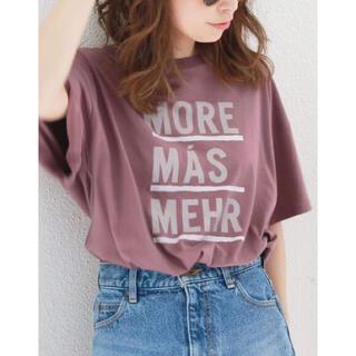 Ungrid - ungrid 半袖Tシャツ