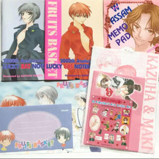 ハクセンシャ(白泉社)の花とゆめ 付録 レトロ  1999〜2000年(少女漫画)