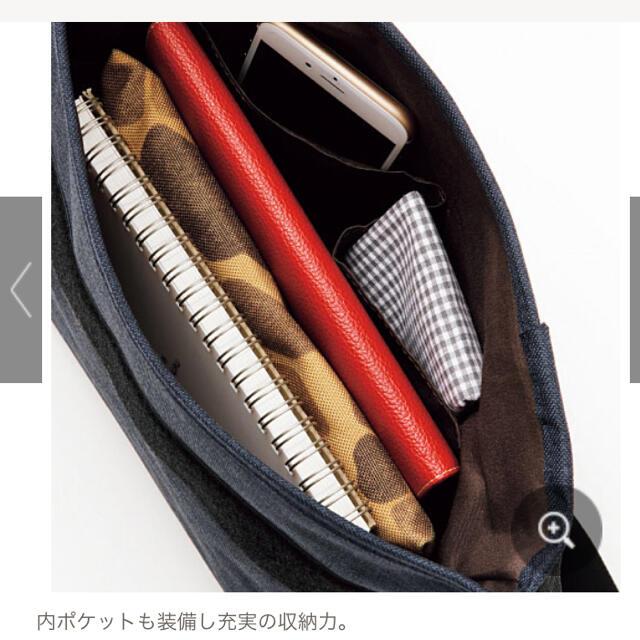 anello(アネロ)のメッセンジャーバッグ(アネロ) レディースのバッグ(ショルダーバッグ)の商品写真