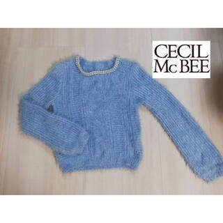 CECIL McBEE - CECIL McBEE パール ニット ブルー トップス レディース 冬物 青
