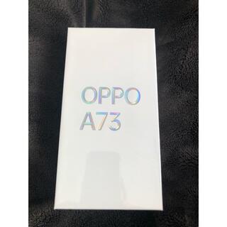 オッポ(OPPO)の新品未開封 oppo A73 CPH2099 ダイナミックオレンジ(スマートフォン本体)