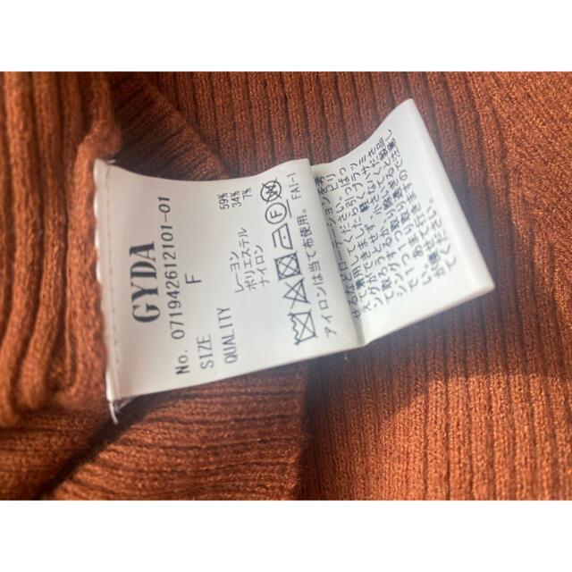 GYDA(ジェイダ)のリブタートルニットTOPS レディースのトップス(ニット/セーター)の商品写真