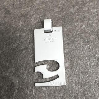 グッチ(Gucci)の正規品 グッチ ペンダント ホロスコープ 蟹座 シルバー プレート ネックレス(ネックレス)