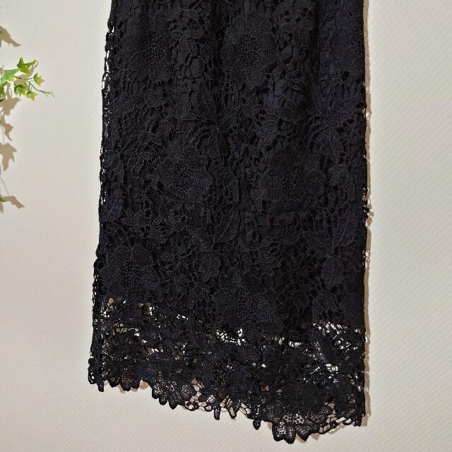antiqua(アンティカ)のアンティカ タグ無し未使用 花柄レーススカート レディースのスカート(ロングスカート)の商品写真