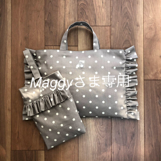 Maggyさま専用(バッグ/レッスンバッグ)