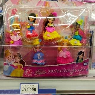 ディズニー(Disney)のディズニー プリンセス フィギュア(アニメ/ゲーム)
