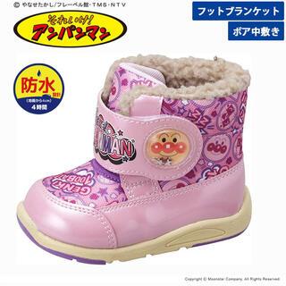 ムーンスター(MOONSTAR )のアンパンマン アンパンマン ベビーブーツ APM WB026 ピンク 防寒(ブーツ)