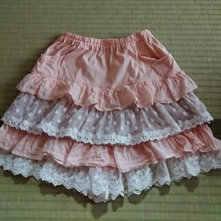 Souris - 美品  スーリー 140 キュロット付きスカート