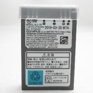 OLYMPUS - ✨ほぼ未使用✨❤️OLYMPUS 純正 リチウムイオン充電池 BLS-50❤️