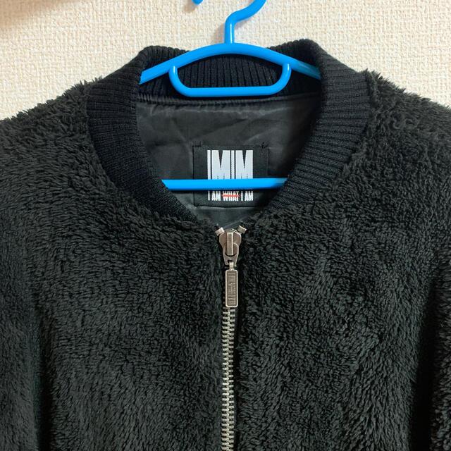 AAA(トリプルエー)の與真司郎 iamwhatiam ボアボンバージャケット エンタメ/ホビーのタレントグッズ(アイドルグッズ)の商品写真
