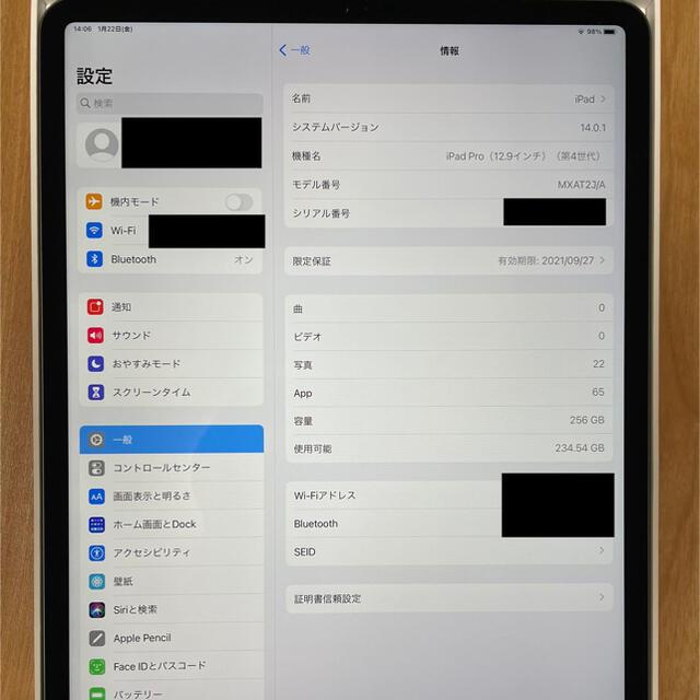 Apple(アップル)のiPad Pro12.9インチ 第4世代 Wi-Fi 256GB スペースグレイ スマホ/家電/カメラのPC/タブレット(タブレット)の商品写真