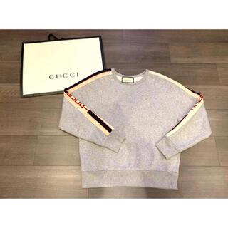 Gucci - 国内正規品 廃盤 グッチ ロゴ スウェット トレーナー グレー xs GG