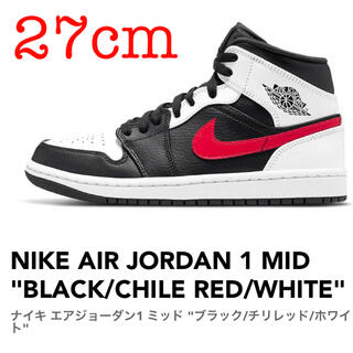 NIKE - NIKEAIR JORDAN 1 MID BLACK/CHILE RED