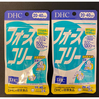 DHC - DHC フォースコリー20日〜40日分×2袋