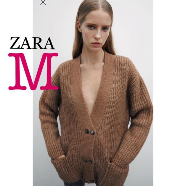 ZARA(ザラ)の新品未使用 ZARA オーバーサイズニットカーディガン ミンク M ザラ レディースのトップス(カーディガン)の商品写真
