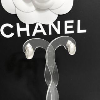 シャネル(CHANEL)の正規品 シャネル ピアス ミニ シルバー 925 アルファベット ビーンズ 銀(ピアス)