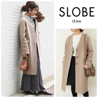 IENA SLOBE - 【SLOBE IENA】VネックノーカラーコートS36