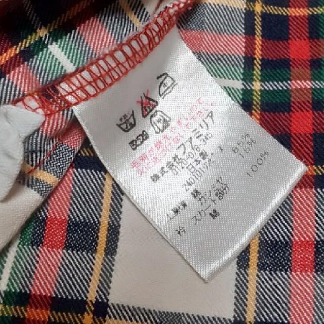 familiar(ファミリア)のfamiliarのワンピース 80cm キッズ/ベビー/マタニティのベビー服(~85cm)(ワンピース)の商品写真