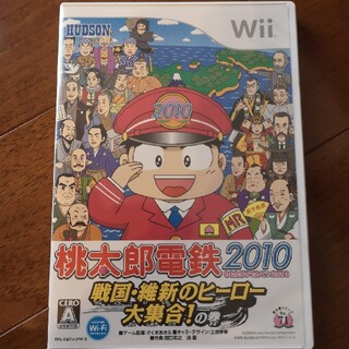 任天堂 - 【桃鉄】桃太郎電鉄2010 戦国・維新のヒーロー大集合!