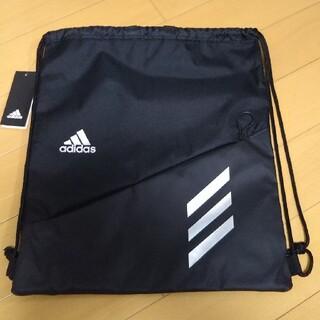 アディダス(adidas)のadidas 鞄 ナップサック (バッグパック/リュック)