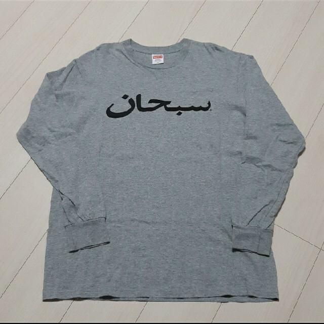 Supreme(シュプリーム)のSupreme Arabic Logo L/S Tee グレー 美品 メンズのトップス(Tシャツ/カットソー(七分/長袖))の商品写真